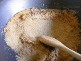 Add the cane brown sugar