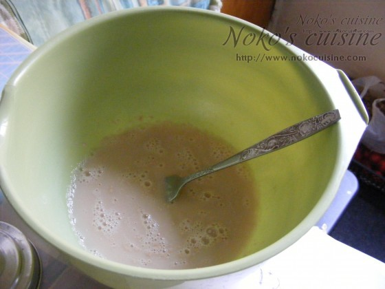 Mix the yeast with sugar and lukewarm water and set aside for 10 minutes